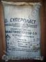 Суперпластификатор С-3 от 50 руб/кг