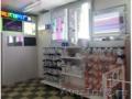Новый магазин светодиодного освещения