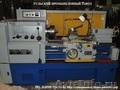 Продаём,  ремонтируем,  обслуживаем токарные станки итв250,  16б16,  1к62,  1к625