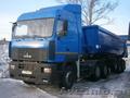 Доставка грузов из Тульской области. - Изображение #5, Объявление #1598049