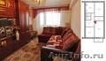 Продается 3к квартира, 4/4 этаж, 94 км от МКАД - п. Сосновый - Заокский район  - Изображение #2, Объявление #1596523